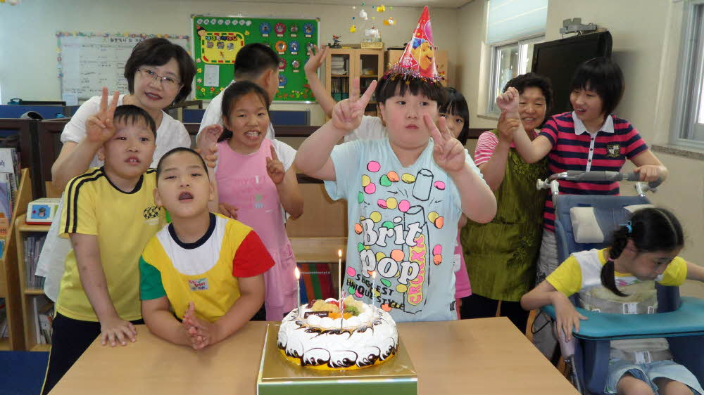 주간보호센터 황윤호 생일잔치