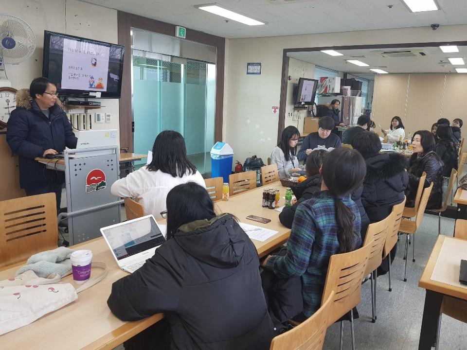 [동계실습] 2019년 동계 사회복지현장실습