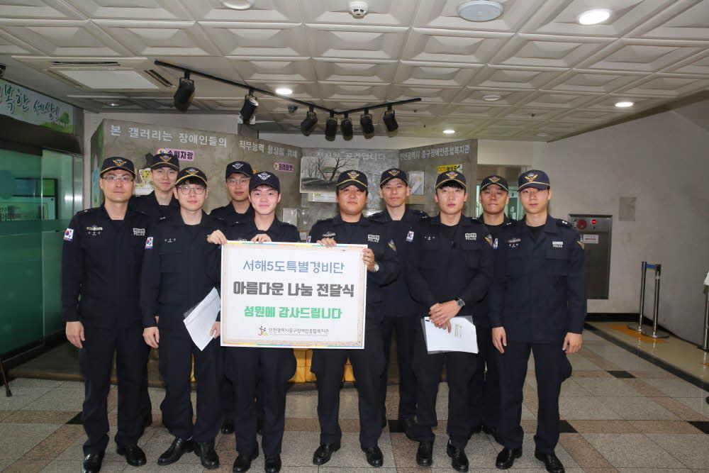 """2018 추석명절 """"행복한 한가위"""" 후원 및 행복나눔상자 전달"""