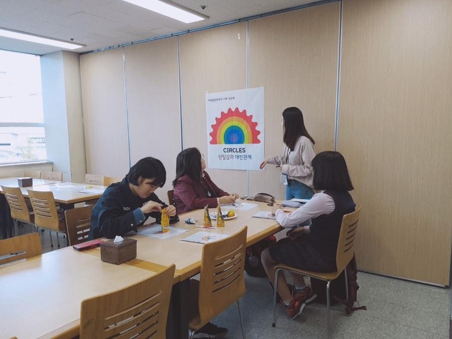 여성발달장애인 사회-성교육 CIRCLES 진행