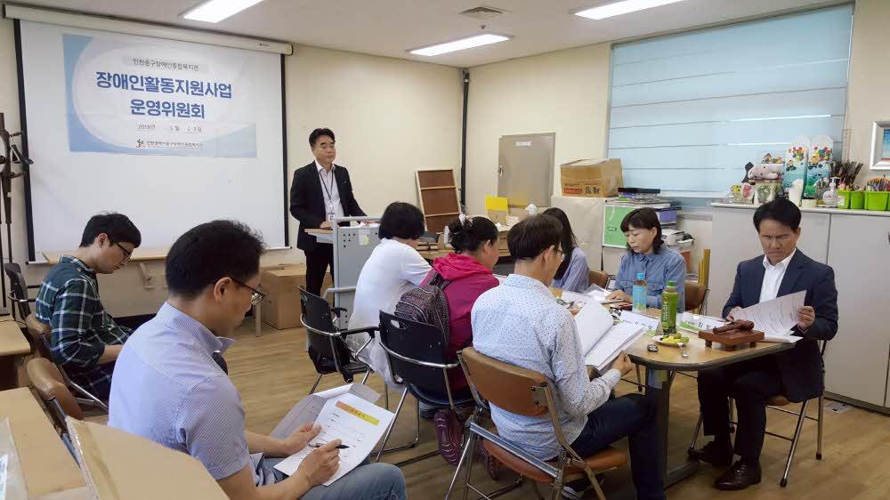 활동지원사업 2차 운영위원회