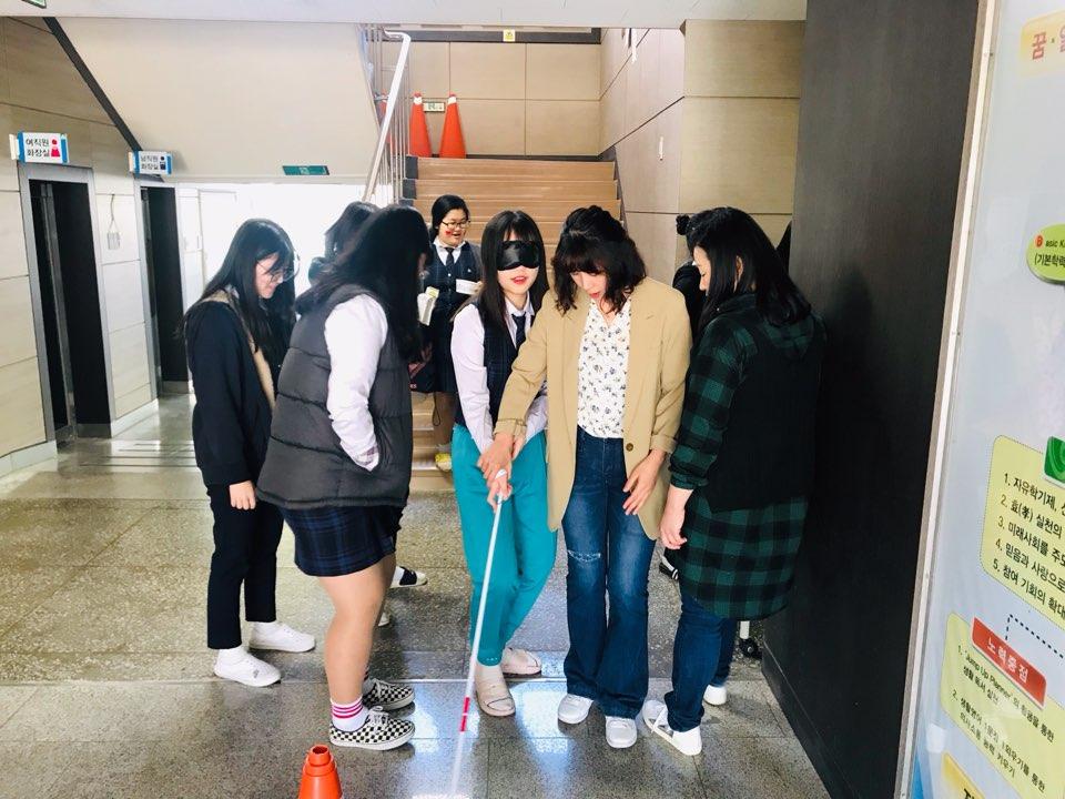 동인천여자중학교 어울림장애인식개선 캠페인