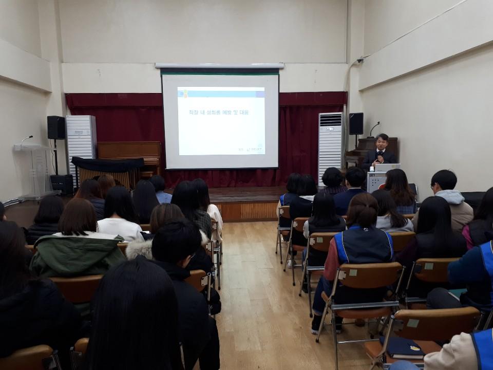 12월 9일 인권교육을 받고 있는 인천중구장애인종합복지관 직원들 모습