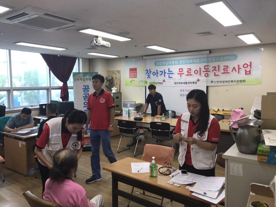 2017년 4차 무료건강(혈액)검진