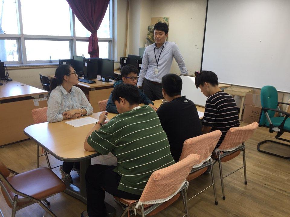 [교육활동] 직업준비교육