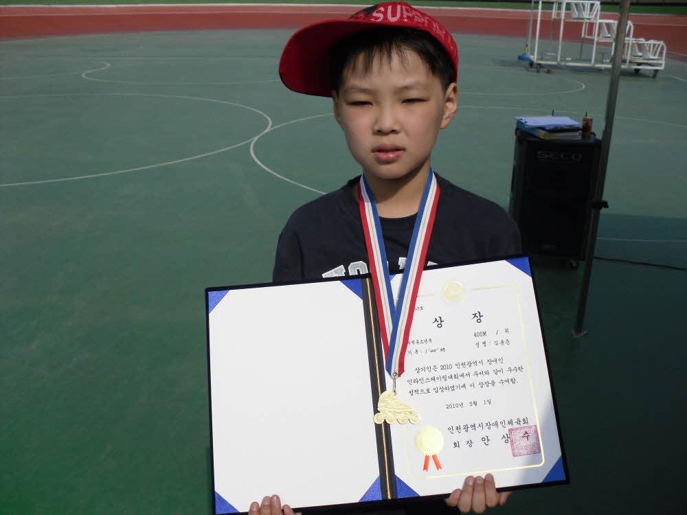 2010 인천시 장애인 인라인스케이팅대회 참가