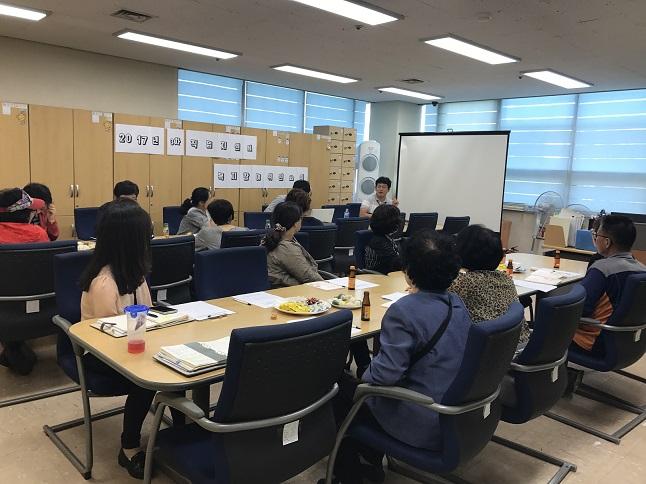 2017년 3차 복지참여위원회의